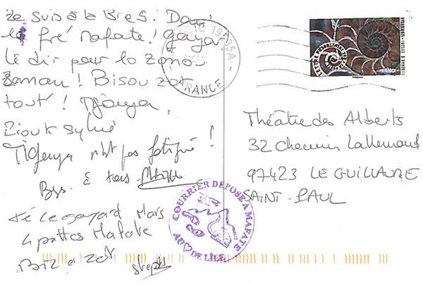 tigouya-carte-verso_Aout2014